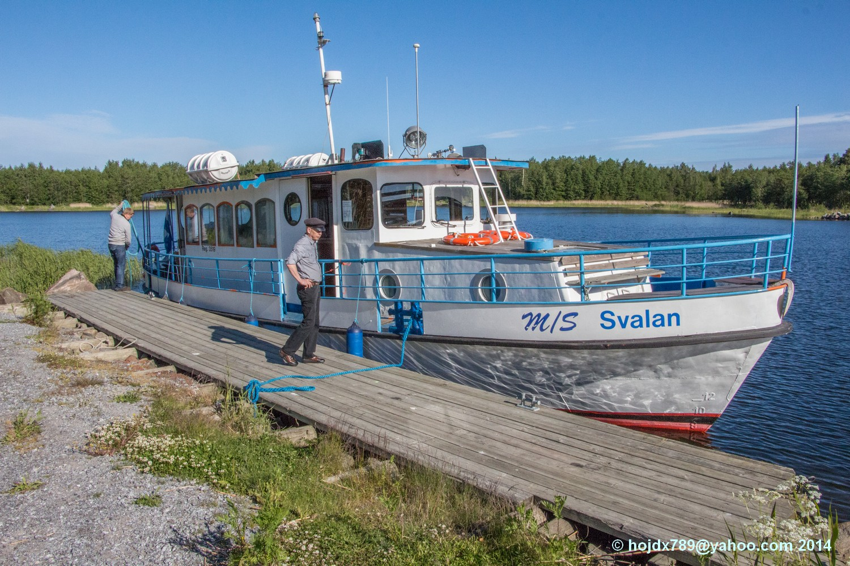 Svalan Västerö