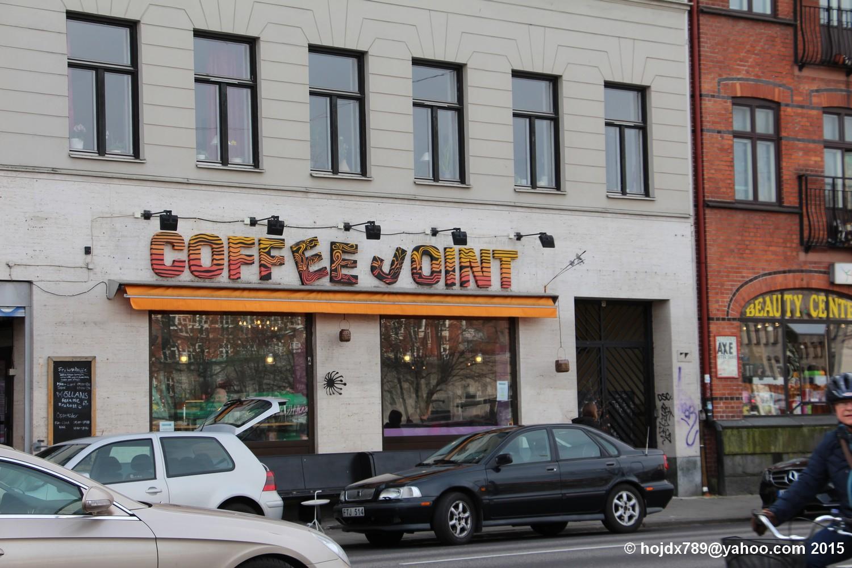 coffee joint malmö