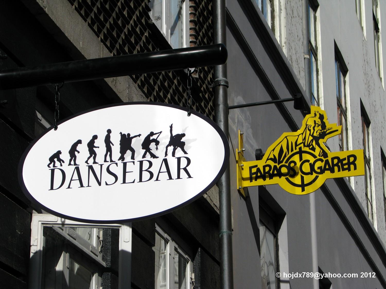 Köpenhamn 2012_2