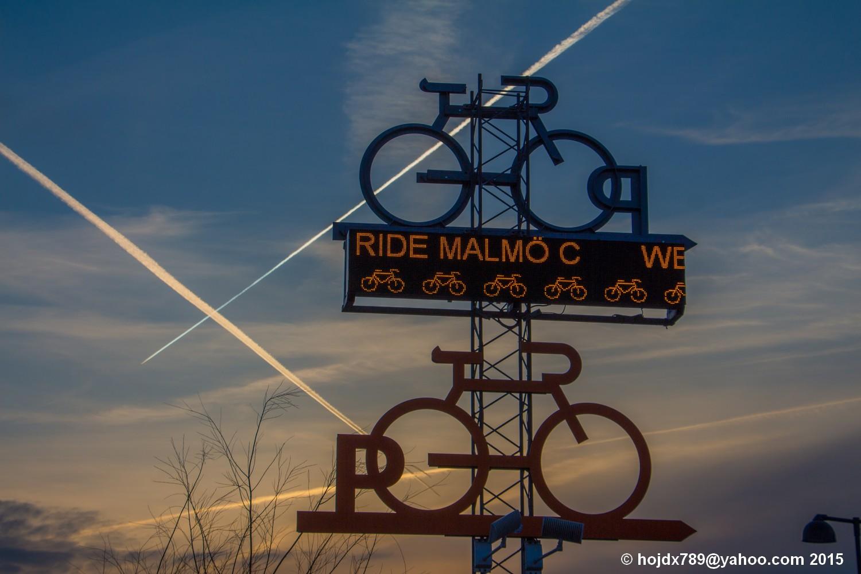 Ride Malmö C